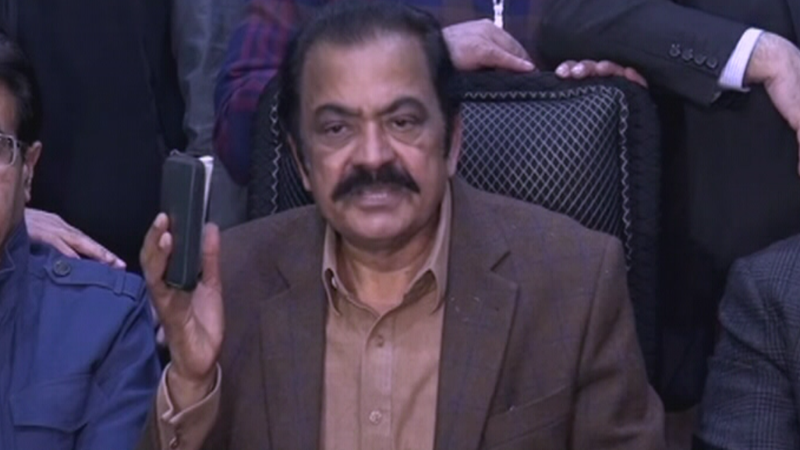 Sana leaves jail after LHC issues written order about his bail.