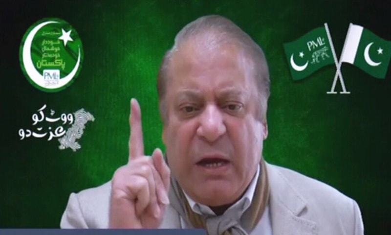 PM asks aides for legal plan to bring Nawaz back